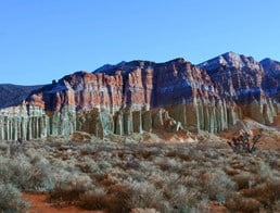 Image of Red Rock National Park